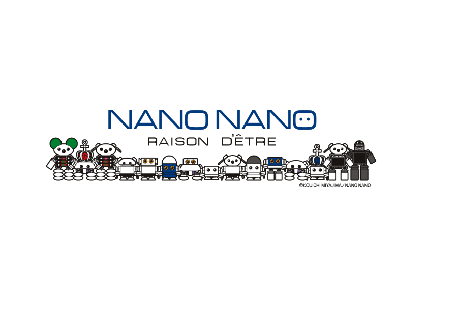 NANONANO_タイ